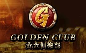 黃金俱樂部專業娛樂平臺