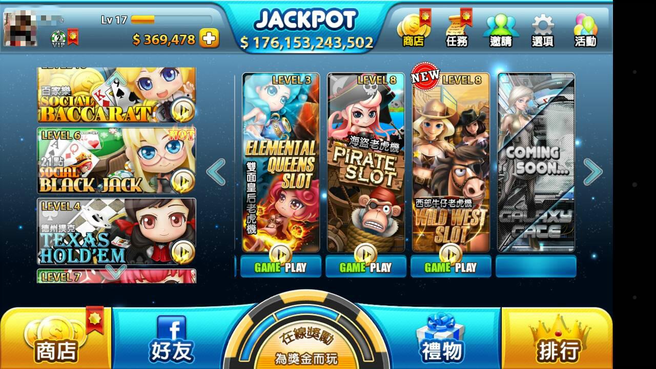 黃金俱樂部手機版遊戲